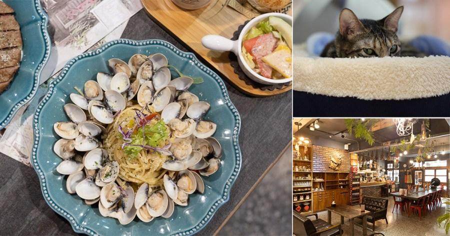 台南 老紡織工廠搖身一變,變成帶點復古,又有點工業風的寵物友善餐廳,讓人放鬆用餐享受慢活的好所在 台南市南區 漫漫弄