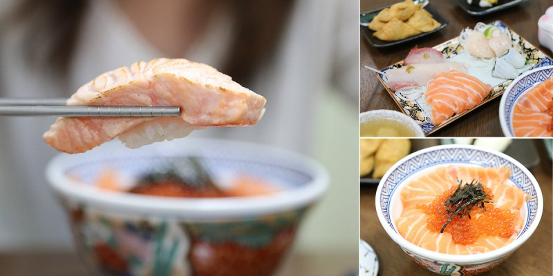 台南 新營火車站附近人氣頗旺的寵物友善日式料理店,價格不貴口味好吃,環境也打造得不錯 台南市新營區|米軒壽司