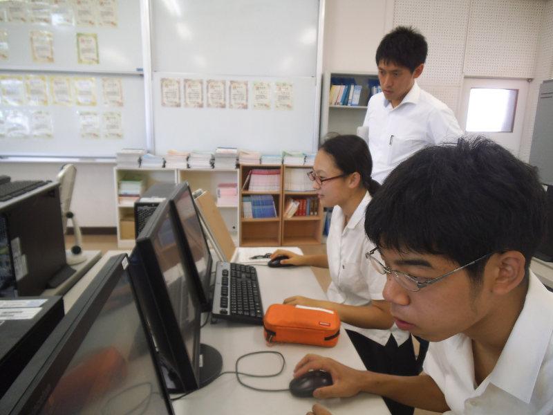 情報処理の授業