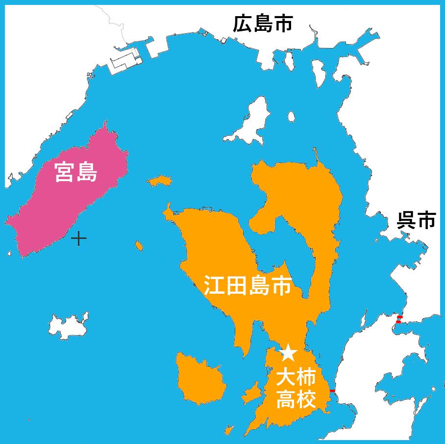 大柿高校BOOK 地図