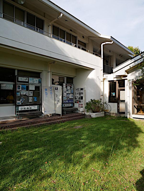 江田島図書館