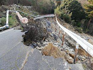 三高ダム付近崩落ポイント2019年1月25日
