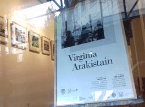 Virginia Arakistain argazkilari eibartarraren lanak Topalekuan ikusgai