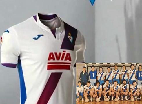 Eibar FT-k Arrate eskubaloi taldea gogoratzen du bere bigarren ekipamenduan