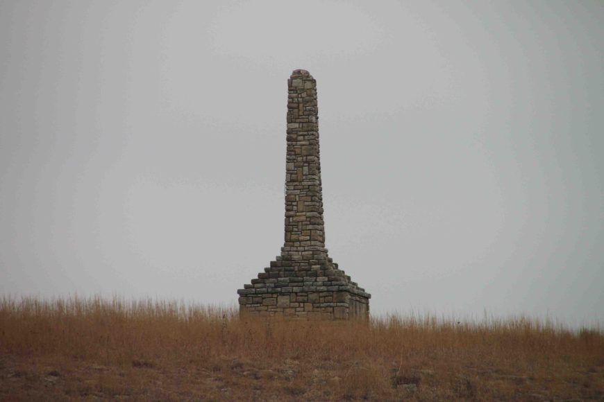 kanza warrior monument