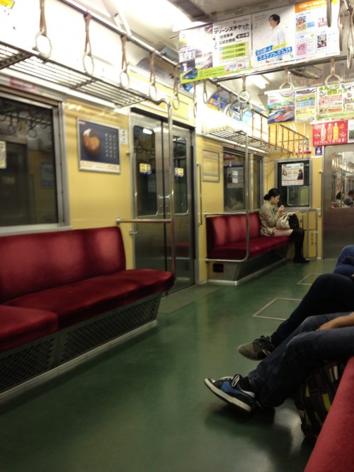 train to narita