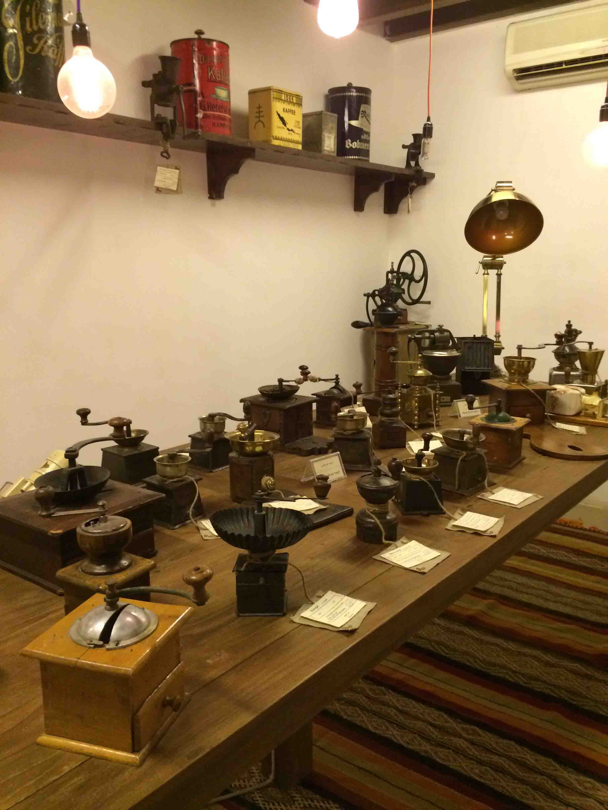 coffee museum in dubai