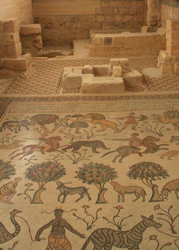 mosaic at mount nebo