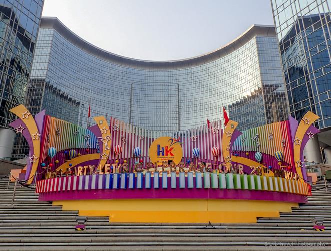 Grand Hyatt Beijing, W Chang' An Ave