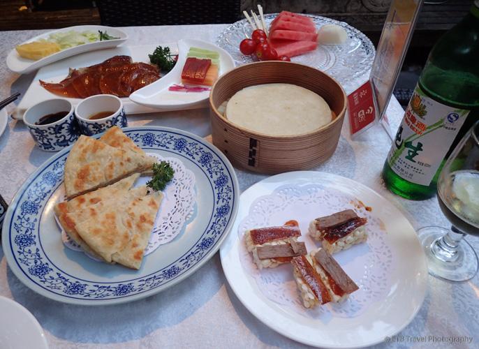 dinner in beijing