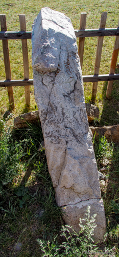 deer stone in mongolia