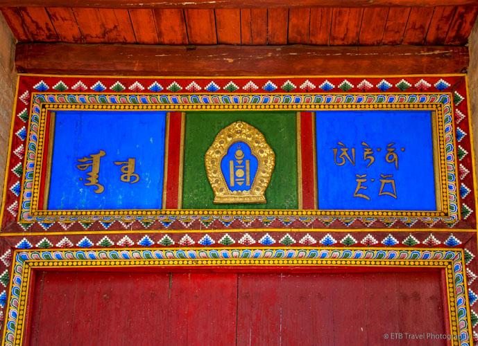 decorative part of Erdene Zuu Khiid in Kharkhorin