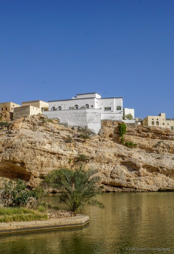 Sami's House overlooking Wadi Shab