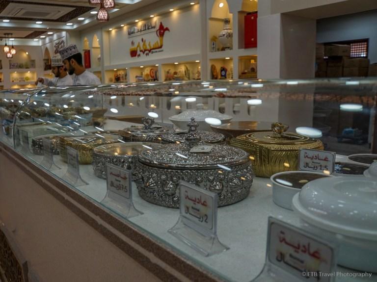 halwa market in nizwa