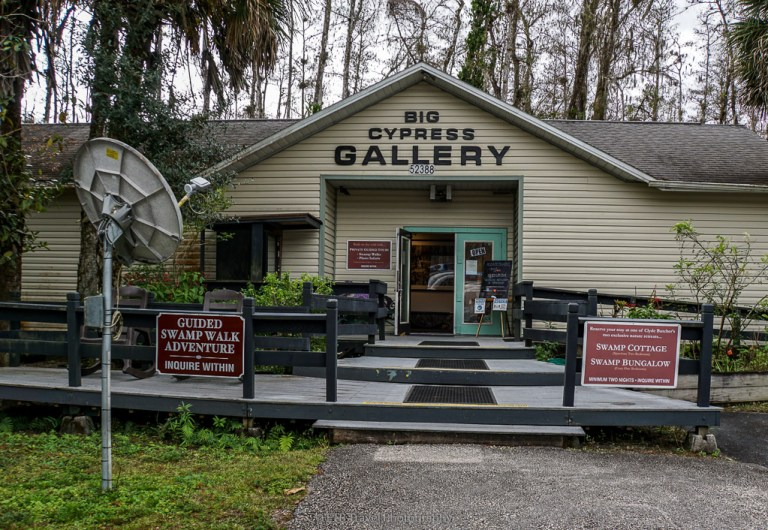 Clyde Butcher Gallery on Tamiami Trail
