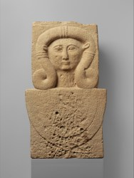 Limestone stele (shaft) with the head of Hathor, 2nd quarter of the 6th century B.C., Cypriot The Metropolitan Museum of Art, New York http://www.metmuseum.org/collection/the-collection-online/search/242027