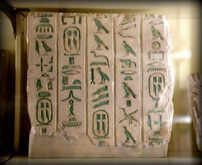 This is one of the top 10 masterpieces of the Museum. This limestone block fragment came from the debris of the north wall of the antechamber within the pyramid of king Pepi (Pepy) I at Saqqara. The fragment contains 5 vertical columns of green-filled hieroglyphic inscriptions. The cartouche of the king Pepi was carved four times. The inscriptions describe the formulae for the ascent of the king to heaven and for his eternal supply of food and drink. From Saqqara, Egypt. Old Kingdom, 6th Dynasty, 2332-2287 BCE. With thanks to The Petrie Museum of Egyptian Archaeology. Photo © Osama S. M. Amin.