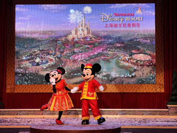 Groundbreaking ceremony in Shanghai