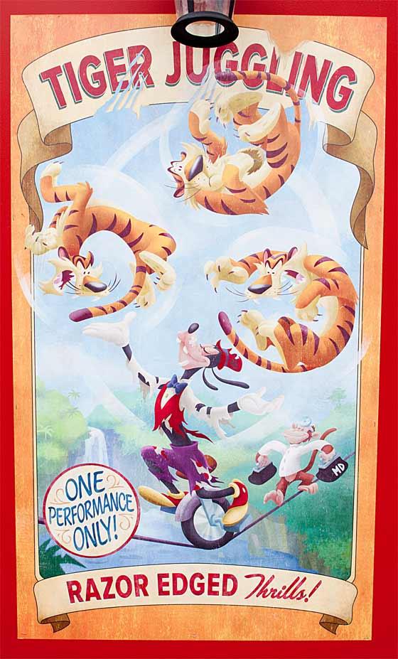 Tiger Juggling poster