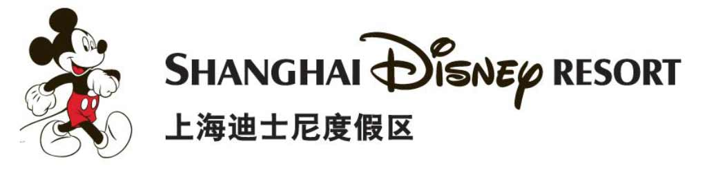 Shanghai Disneyland Resort logo with Mickey Mouse