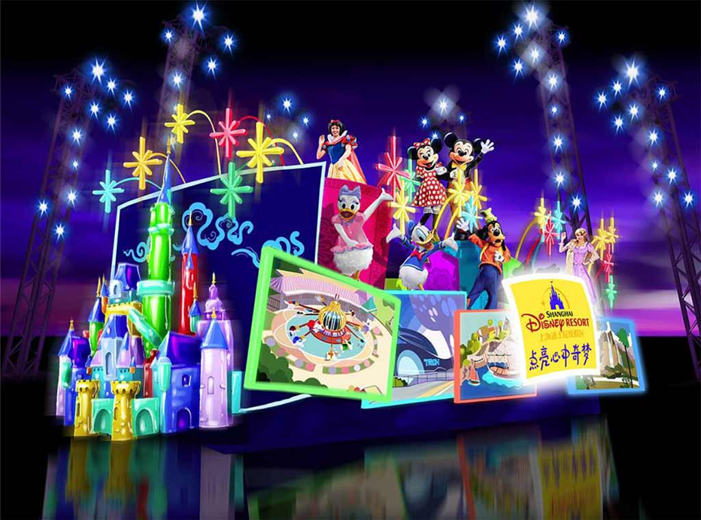 Igniting the Dream Parade Float concept art