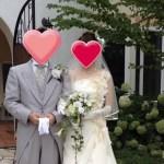 結婚できました