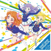 START DASH SENSATION - Aikatsu! Lyrics & Translation