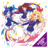 Precious - Aikatsu! - Lyrics & Translation