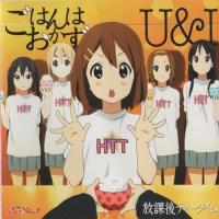 U & I - K-On! Lyrics & Translation