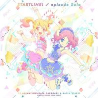 スタートライン! (Start Line!) -Aikatsu Stars! - Lyrics & Translation