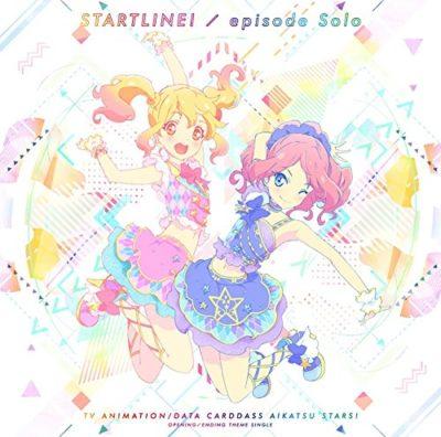 サクラミツツキ (Sakura Mitsutsuki) – SPYAIR – Lyrics & Translation