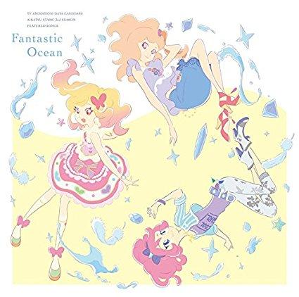 aikatsu stars fantastic ocean