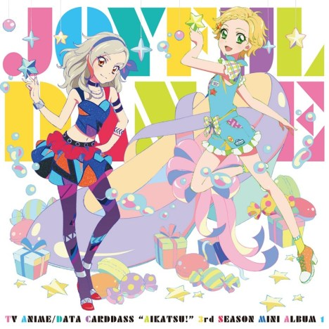 夏色バタフライ (Natsuiro Butterfly) –  Aikatsu! – Lyrics & Translation