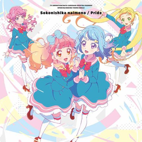 ゴシック・ロックン・ローズ (Gothic・Rock'n'・Rose) – Aikatsu! – Lyrics & Translation