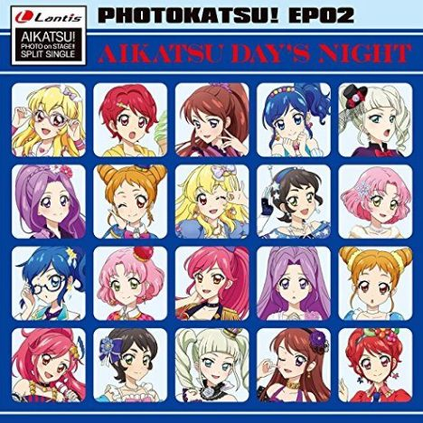プライド (Pride) – Aikatsu Friends! – Lyrics & Translation