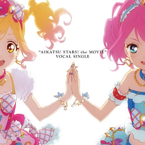 おねがいメリー (Onegai Mary) – Aikatsu Stars! Lyrics & Translation
