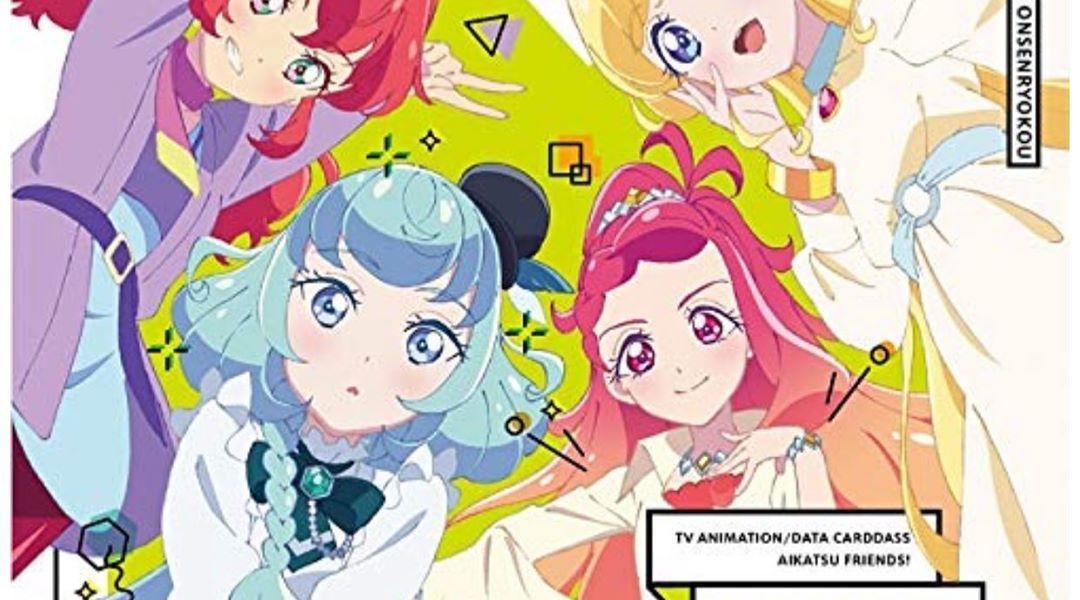 aikatsu dear all friends with love hibiki karen alicia mirai