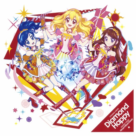 MAKEOVER ♡ MAKEUP – Aikatsu Stars!- Lyrics & Translation