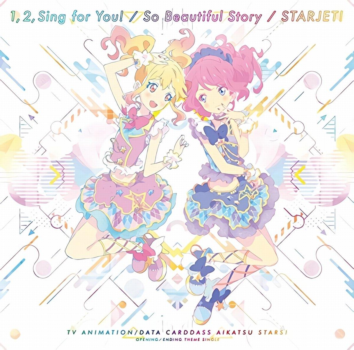 aikatsu stars 1 2 sing for you so beautiful story