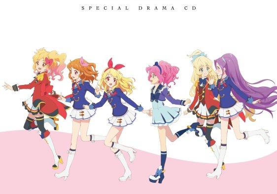 aikatsu drama cd