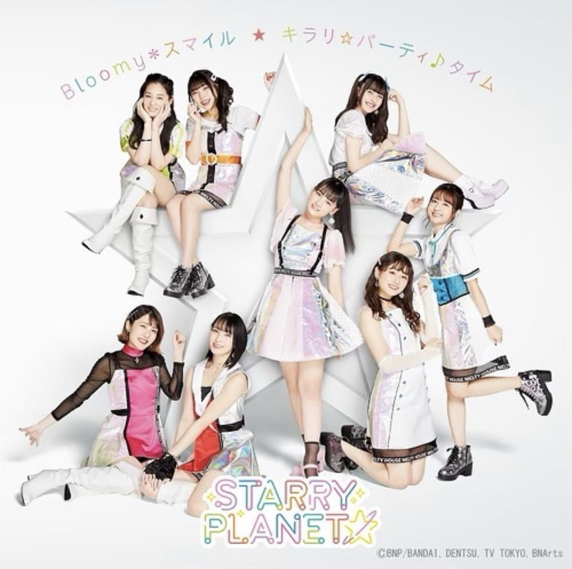 aikatsu planet bloomy smile glittering party time