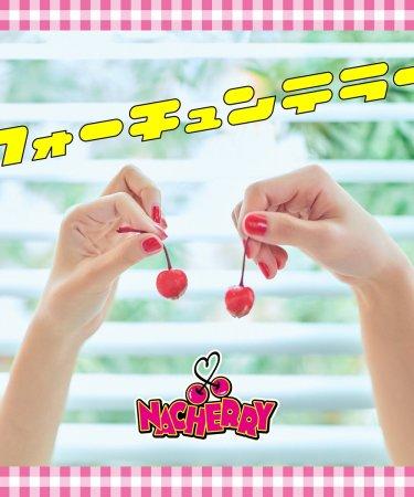nacherry fortune teller