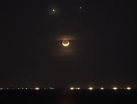 Conjunção rara: Vênus, Júpiter e a Lua sorriem para a ...
