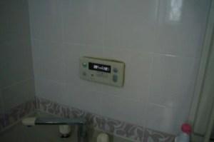 宇治市 オール電化工事 風呂リモコン