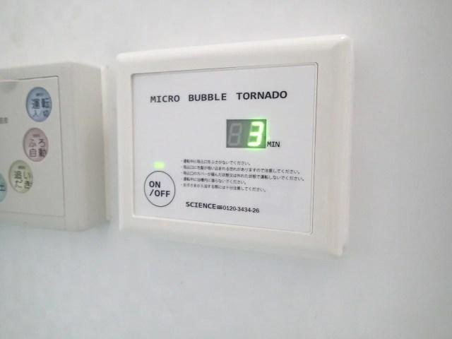 マイクロバブルトルネード リモコン