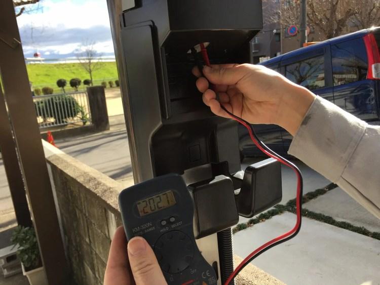 EV/PHV用充電コンセント リーフ用 ECLG