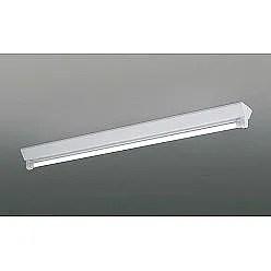 コイズミ LEDランプ搭載ベースライト