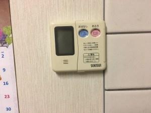 EQ 台所リモコン