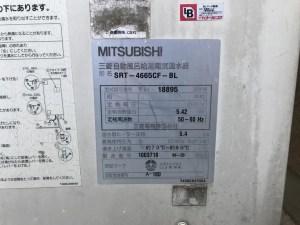 SRT-4665CF-BL