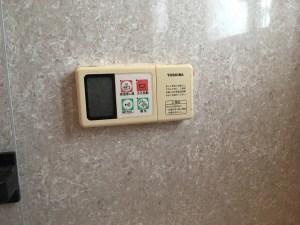 東芝 電気温水器の風呂リモコン